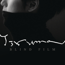 Blind Film/Yiruma