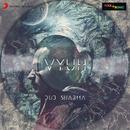 Vyuh/Dub Sharma