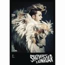 Lion Roar/Show Lo
