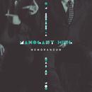 Memorandum/Mahogany King