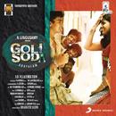 Goli Soda (Original Motion Picture Soundtrack)/S.N. Arunagiri
