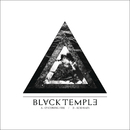 Oncoming Fire/Black Temple