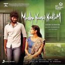 Madha Yaanai Koottam (Original Motion Picture Soundtrack)/N.R. Raghunanthan