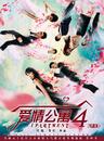 Between the Rainbow/Guisheng Jin