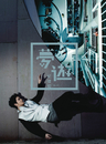 Sleepwalking Spotify Commentary/Jeremy Ji
