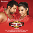 Bhooloham (Original Motion Picture Soundtrack)/Srikanth Deva