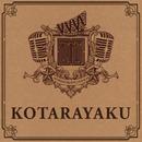 Kotarayaku/Altimet