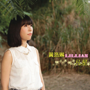 Fan Xing/Lillian Wong