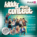 Kiddy Contest, Vol. 20/Kiddy Contest Kids