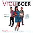 Vrou Soek Boer (Motion Picture Soundtrack)/Vrou Soek Boer (Motion Picture Soundtrack)