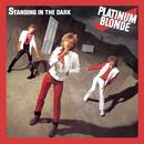 Standing in the Dark  (Remastered)/Platinum Blonde