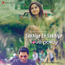 "Sakhiye En Sakhiye (From ""Love Policy"")/Sreejith - Saachin"