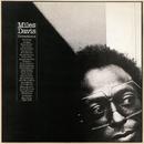 Directions/Miles Davis