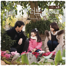 "Like It (From ""Love in Memory 2"") feat.Kang Ju Eun/Lee Min Yong"