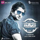 Vallavanukku Pullum Aayudham (Original Motion Picture Soundtrack)/Siddharth Vipin