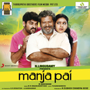 Manja Pai (Original Motion Picture Soundtrack)/N.R. Raghunanthan