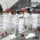 Uh-ee/Crayon Pop