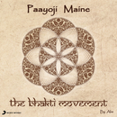 Paayoji Maine/Aks