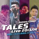 Jason Chan Tales (Live 2013 / 14)/Jason Chan
