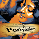 Poriyaalan (Original Motion Picture Soundtrack)/M.S. Jones