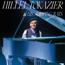 Hillel Tokazier & His Jumping Rats/Hillel Tokazier