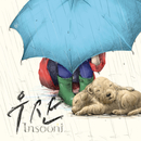 Umbrella (New Edition)/Insooni