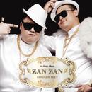 Chicken Feet/Zan Zan