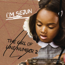 The Girl of Line Number 2/I'm Sejun