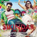 Sikindar (Original Motion Picture Soundtrack)/Yuvanshankar Raja