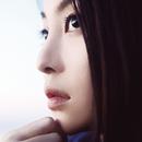 Want You Back/Kelly Yu