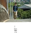 Timeless Love/Steve Chou