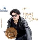 Tornerà l'aurora/Luca Guadagnini & Band