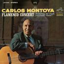 Flamenco Concert/Carlos Montoya
