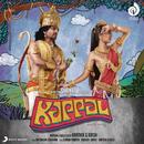 Kappal (Original Motion Picture Soundtrack)/Natarajan Sankaran