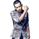 Du Xing/Allen Su