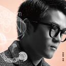Meng Xiang/Caleb Hsiao