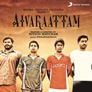 Aivaraattam (Original Motion Picture Soundtrack)/Swaminathan