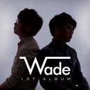 Wade/Wade