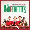 The Barberettes Carol: Hun Hun Christmas/The Barberettes