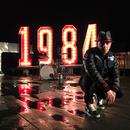 1984/Salmo