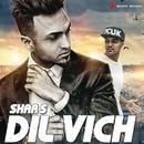 Dil Vich/Shar S