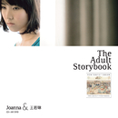 Joanna Wang & Ruo-Lin The Adult Storybook/Joanna Wang