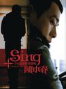 Singer Jordan Chan's 10th Anniversary Anthology: Greatest Hits + New Songs/Jordan Chan