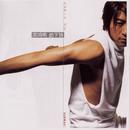 Subway/Chris Yu