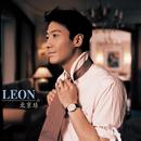 Leon - Beijing Station/Leon Lai