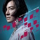 Friends for Life/Ekin Cheng