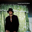 Kamaal The Abstract/Q-Tip