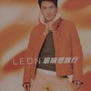 Eye Journey/Leon Lai