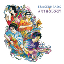 Anthology/Eraserheads