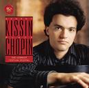 Kissin Plays Chopin - The Verbier Festival Recital/Evgeny Kissin
